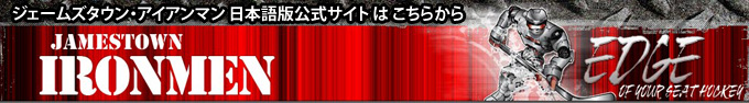 to_ironmen_banner.jpg