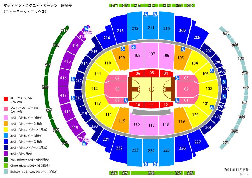 モダ・センター 座席表